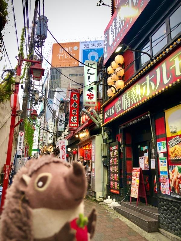 13 Shinjuku