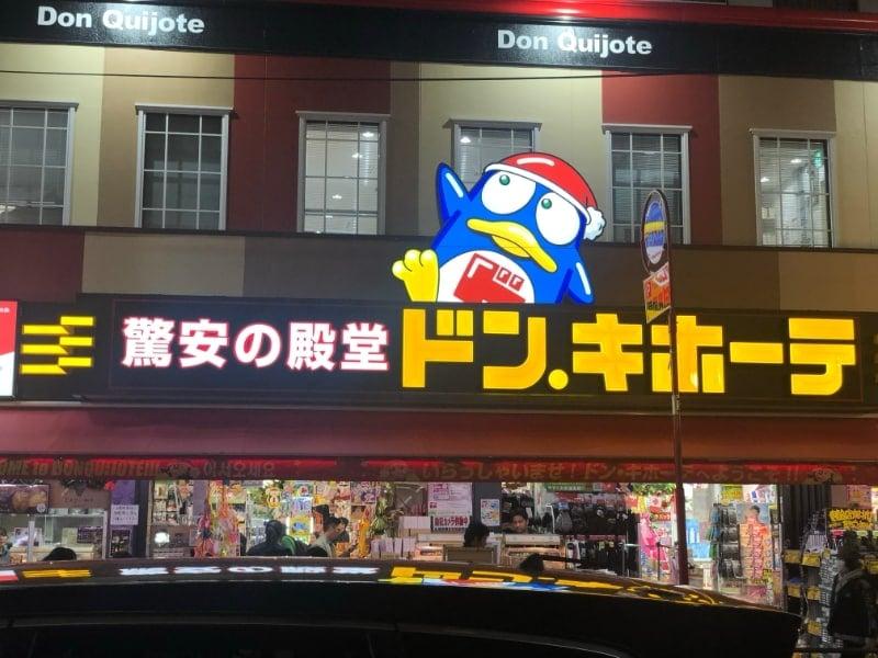 Paula Igel in Tokyo, Japan 4