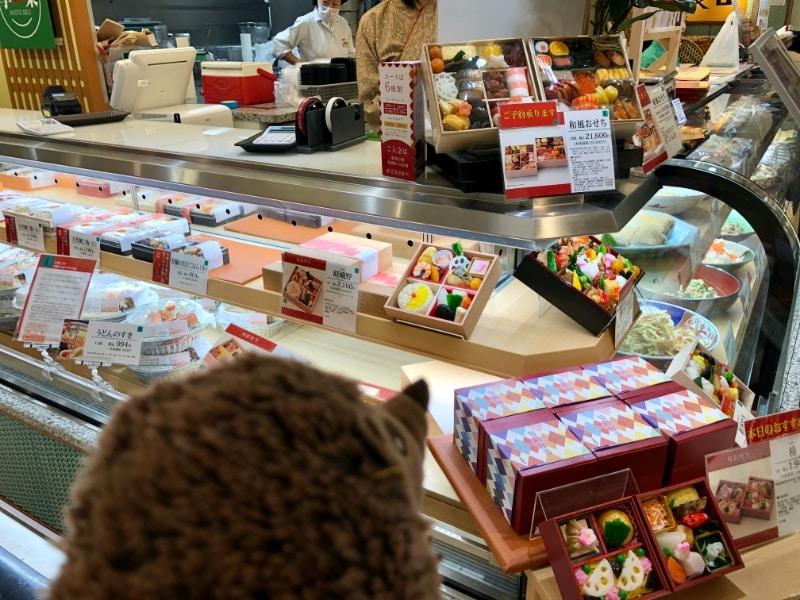 18 im Supermarkt