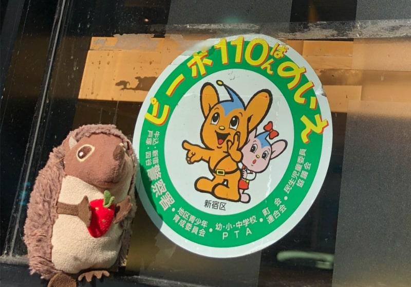 Paula Igel in Tokyo, Japan 6