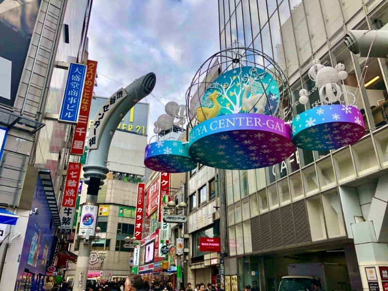 33 Shibuya Center Gai