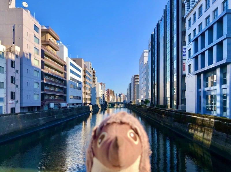 63 Akihabara Kanal