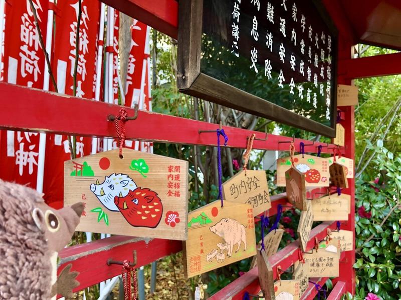 66 Akihabara Igelkarten