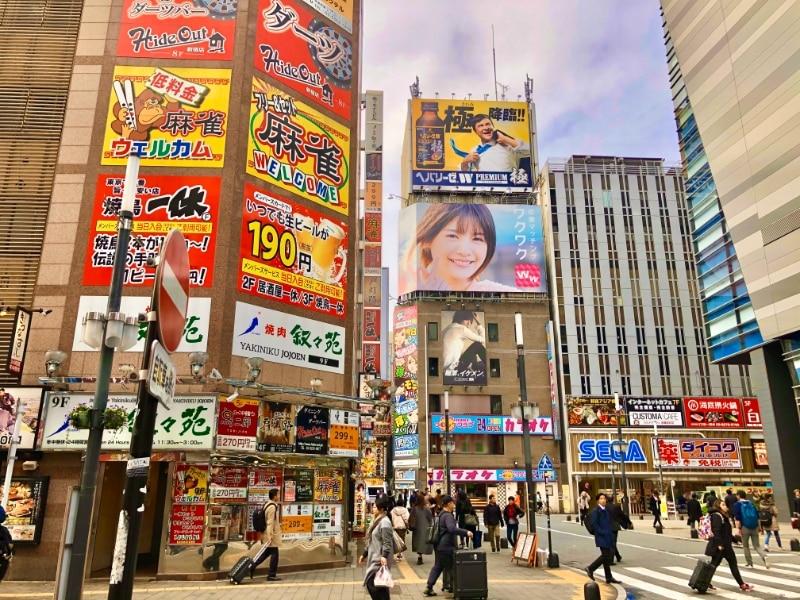 Paula Igel in Tokyo, Japan 2