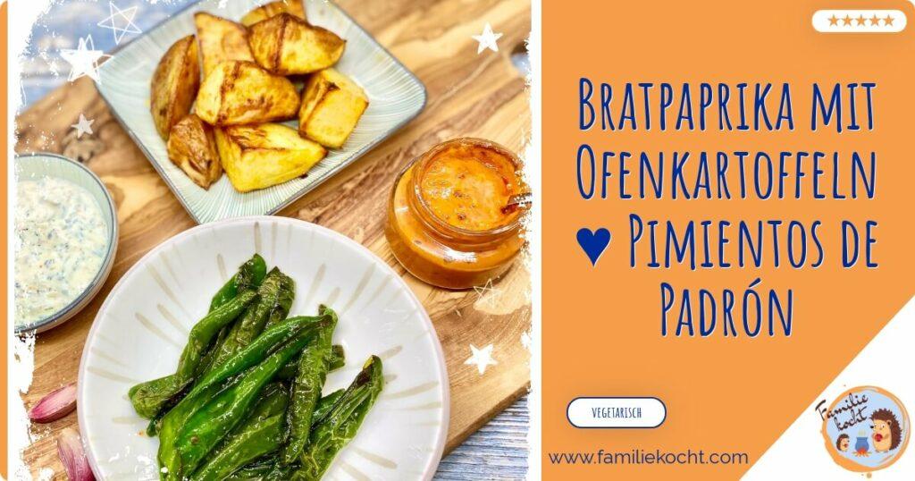 Bratpaprika aus dem Ofen (Pimientos de Padron)