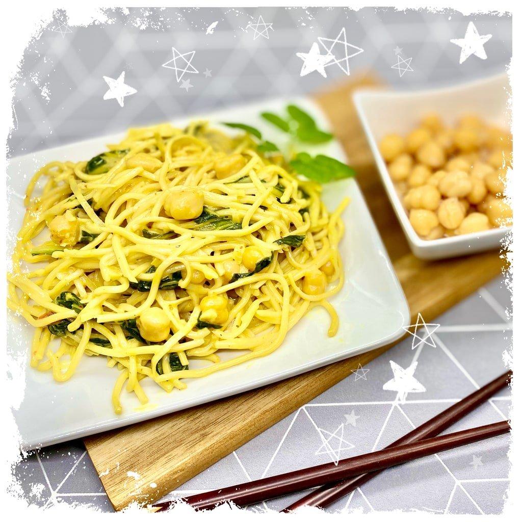 One Pot Curry mit Kichererbsen Rezept